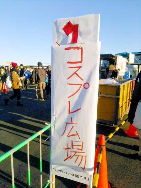 http://hdimg.ir9.jp/hd17/c91_23.jpg