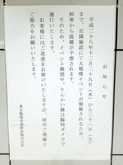 http://hdimg.ir9.jp/hd17/c91_24.jpg