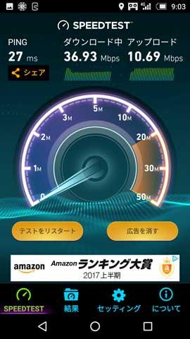 http://hdimg.ir9.jp/hd17/c92_01.jpg