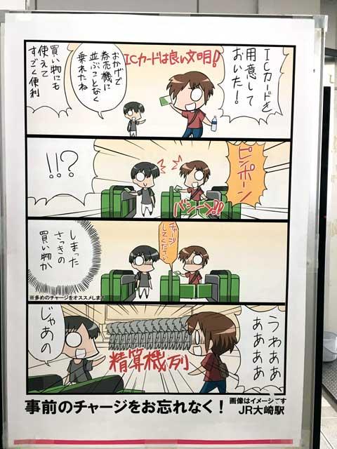 http://hdimg.ir9.jp/hd18/c94_04.jpg