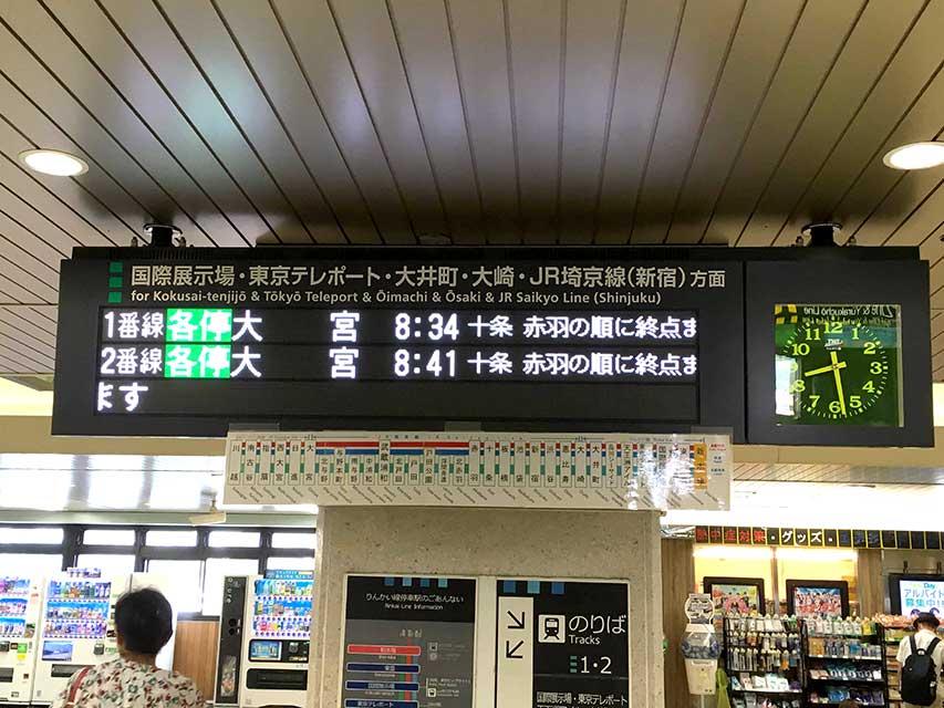 http://hdimg.ir9.jp/hd18/c94_12.jpg
