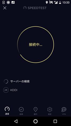 http://hdimg.ir9.jp/hd18/c94_20.png