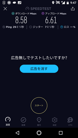 http://hdimg.ir9.jp/hd18/c94_22.png