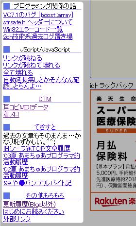 http://hdimg.ir9.jp/hd19/0128_00.png