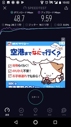 http://hdimg.ir9.jp/hd19/c95_28.png