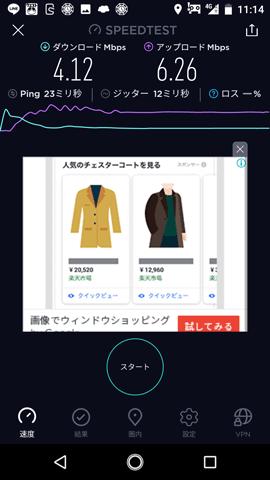 http://hdimg.ir9.jp/hd19/c95_32.png